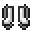 Vulcanism Boots 1.7.10.png
