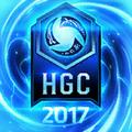 HGC 2017 Logo Rare Portrait.png