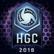 HGC 2018 Portrait.png