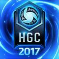 HGC 2017 Logo Portrait.png
