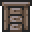 Boreal Wood Cabinet.png