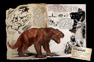 Dossiê do Leão Marsupial.png