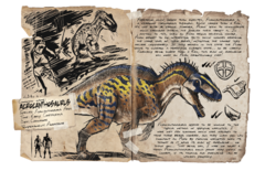 Mod ARK Additions Dossier Acrocanthosaurus.png
