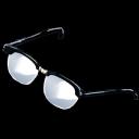Nerdry Glasses Skin.png