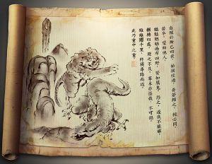 MeiyinNote1.jpg