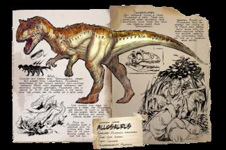 Dossier Allosaurus.png