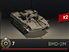 100px BMD-2M.png
