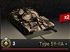 100px Type 59 IIA.png