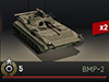 100px BMP-2.png