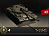 100px T-55M1.png