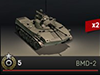 100px BMD-2.png