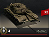 100px M60A1.png