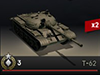 100px T-62.png