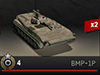 100px BMP-1P.png