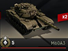 100px M60A3.png