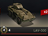100px LAV-300.png