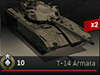 100px T-14 Armata.png