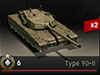 100px Type 90-II.png