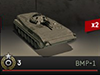 100px BMP-1.png