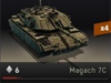 100px magach 7c.png