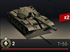 100px T-55.png