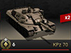 100px KPz 70.png