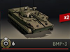100px BMP-3.png