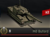 100px M8 Buford.png
