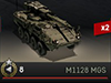100px M1128 MGS.png