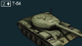 IDP 2 T-54.png