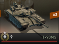100px T-90MS.png