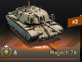100px Magach 7A.png