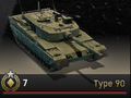 100px Type 90.png