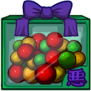 Shop Icons Vampire skill b upgrade e.png