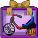 Shop Icons Vampire skill b upgrade b.png