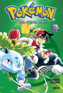Pokémon Red Green Blue volume 2.png
