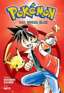Pokémon Red Green Blue volume 1.png