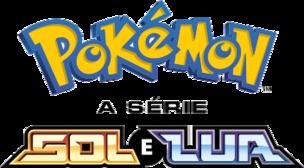 Logo Temporada 20.png