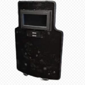 Icon gadget Ballistic Shield.png