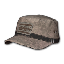 Icon equipment Head Patrol Cap (Brown).png