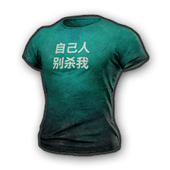 Icon equipment Body Laogong T-Shirt.png