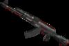 Weapon skin PGC 2019 AKM.png