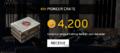 4-Pioneer-Crate.png