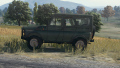 Uaz-steel-top.png