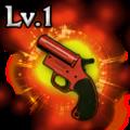 Icon weapon Fantasy BR Flare Gun Level 1.png