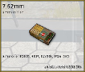 762MMAmmo BoxInfo.png