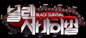 Black Survival.png