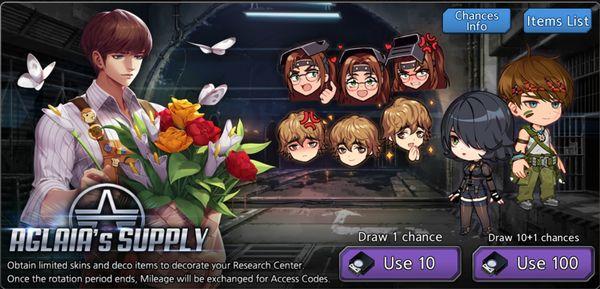 AG Supply 7.jpg
