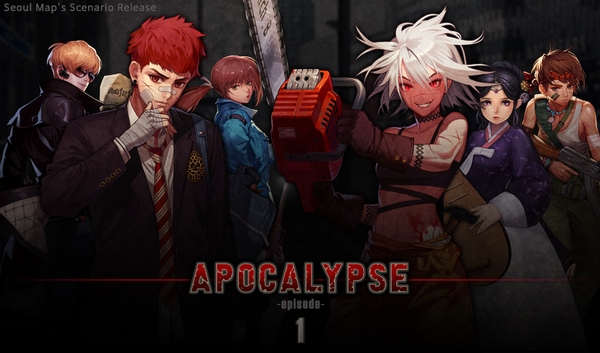 Apocalypse Scenario Banner.png