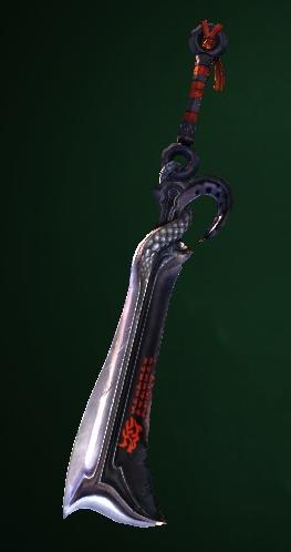 Storm Siren Sword.png